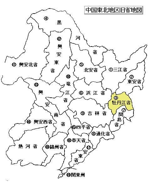 満州国の地方行政区画 - List of administrative divisions of Manchukuo