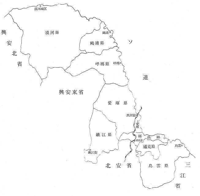 旧「黒河省」地図